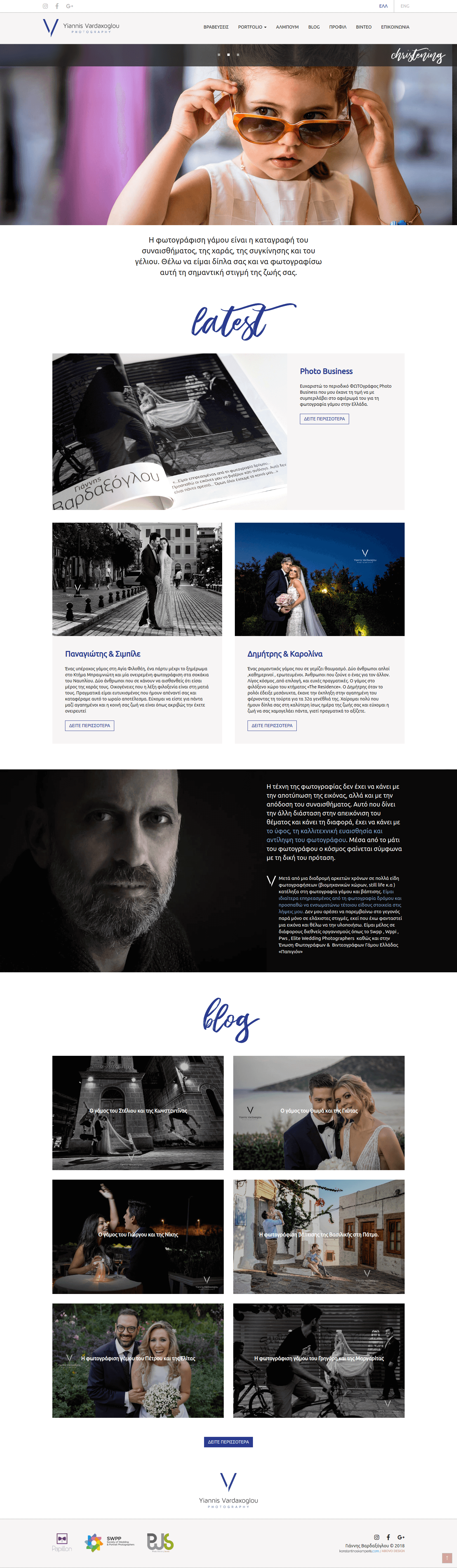 Home page of Yiannis Vardaxoglou site